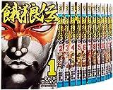 餓狼伝 (2011年秋田書店版) コミック 1-26巻セット (少年チャンピオン・コミックス)
