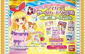 アイカツ データカードダス グミ ラブコール2 10個入 BOX (食玩・キャンデー)