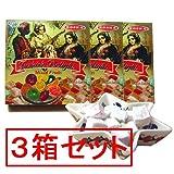 【お得な3箱セット】フルーツミックス・ロクム/ターキッシュ・ディライト250g~トルコのお菓子~【輸入食品】