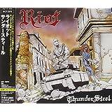Thundersteel +Bonus [Remaster]