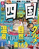 るるぶ四国'09 (るるぶ情報版 四国 1)