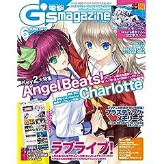 電撃G's magazine (ジーズマガジン) 2015年 06月号 [雑誌]