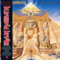 Powerslave (vinyl)