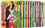 ストレンジ・プラス コミック 1-17巻セット (IDコミックス ZERO-SUMコミックス)