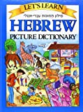 Let's Learn Hebrew Picture Dictionary (Let's Learn (McGraw-Hill))