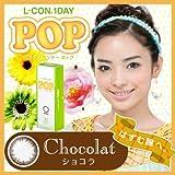 エルコン ワンデー POP カラー コンタクト 1日交換 1箱30枚入 DIA 14.2mm ショコラ 【PWR】-2.00