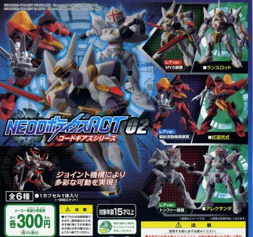 NEO ロボティクスACT02 コードギアスシリーズ アニメ ガチャ バンダイ(レア付き全6種フルコンプセット)