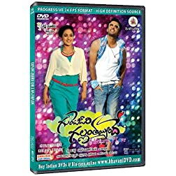 Gunde Jaari Gallanthayyinde Telugu DVD (with FREE DVD of Ishq)