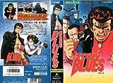 ろくでなしBLUES [VHS]