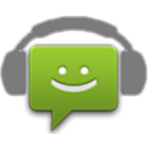 Headphonesms