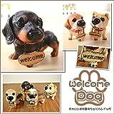 STARDUST ミニ 犬 置物 WELCOME ウェルカム犬 玄関 インテリア アニマル グッズ フィギュア コレクション SD-WELDOG