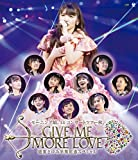 �⡼�˥�̼��'14 ���󥵡��ȥĥ���2014�� GIVE ME MORE LOVE ��ƻ�Ť����´�ȵ�ǰ���ڥ����� [Blu-ray]