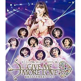モーニング娘。\\\'14 コンサートツアー2014秋 GIVE ME MORE LOVE ~道重さゆみ卒業記念スペシャル~ [Blu-ray]