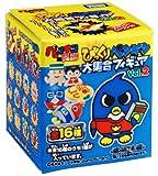 ペンギンの問題 びっくりペンギン大集合フィギュア 第2弾 BOX