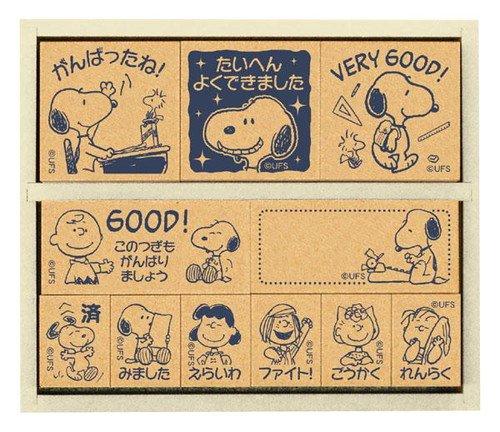 ビバリー  木製ごほうびスヌーピー SDH-043
