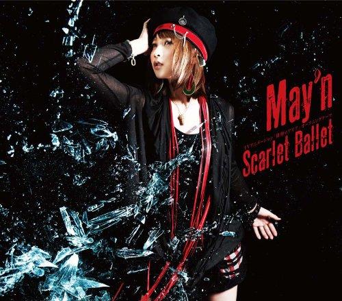 Scarlet Ballet(初回限定盤)