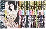 Do Da Dancin'!  ヴェネチア国際編 コミック 1-12巻 セット (オフィスユーコミックス)
