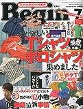 Begin (ビギン) 2009年 07月号 [雑誌]