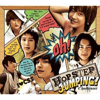 Hop Step Jumping!(初回限定盤) をAmazonでチェック!