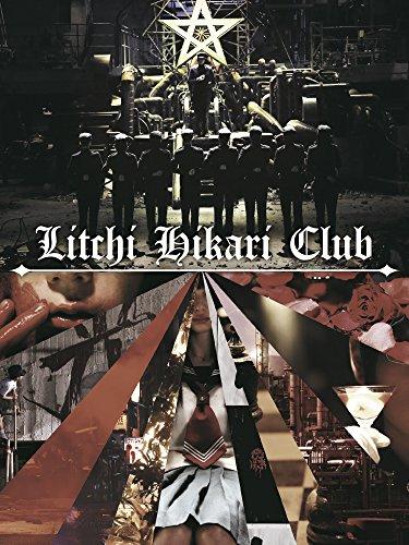 litchi-hikari-club