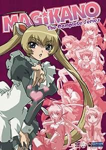 Magikano: The Complete Series