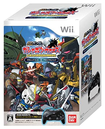 SD Gundam: Gashapon Wars (Classic Controller Pro Pack) [Japan Import]