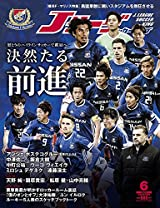 J LEAGUE SOCCER KING