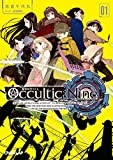 Occultic��Nine����-������ƥ��å����ʥ���- Occultic;Nine��-������ƥ��å����ʥ���- (�����С���å�ʸ��)