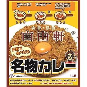 レトルト・惣菜 40%OFF以上バーゲン品