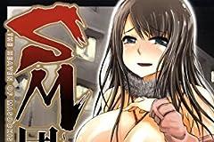 ハードなSM調教プレイが描かれるエロ漫画・まるキ堂「SM団地」