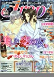 drap (ドラ) 2011年 04月号 [雑誌]