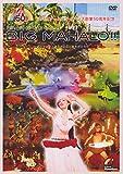 ハワイアンズ50周年記念 2015ポリネシアン・グランドステージ BIG MAHALO!! [DVD]