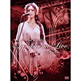 Mai Kuraki Symphonic Live -Opus 3- [DVD]