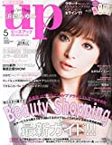 bea\'s UP(ビーズアップ) 2015年 05 月号 [雑誌]