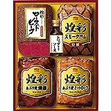 【お歳暮のし付き】 丸大食品 丸大ハムギフトセット (煌彩 5000円 D)