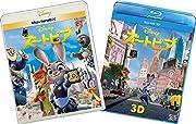 �����ȥԥ�MovieNEX�ץ饹3D:����饤��ͽ����꾦�� [�֥롼�쥤3D+�֥롼�쥤+DVD+�ǥ����륳�ԡ�(���饦���б�)+MovieNEX����] [Blu-ray]