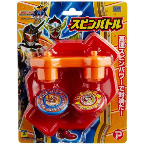 仮面ライダー鎧武 スピンバトル