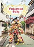 Fashionable Selby (English Edition)