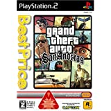 Grand Theft Auto: San Andreas (Best Price) [Japan Import]