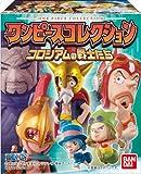 ワンピースコレクション コロシアムの戦士たち 12個入 BOX (食玩・ガム)
