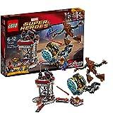 レゴ スーパー・ヒーローズ ノーウェア・エスケープ・ミッション 76020
