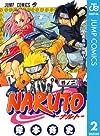 NARUTO―ナルト― モノクロ版 2: 巻ノ2 (ジャンプコミックスDIGITAL)