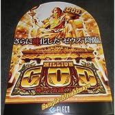 ◆23 立て看板 ミリオンゴッド~神々の系譜ZEUS~新品