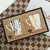 前田珈琲 ドリップパック ドリップコーヒーギフト 2種入り 龍之助、冨久
