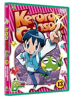 ケロロ軍曹6シーズン 13<最終巻> [DVD]