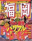 るるぶ福岡 '09 (るるぶ情報版 九州 2)