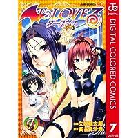 To LOVEる—とらぶる—ダークネス カラー版 7 (ジャンプコミックスDIGITAL)