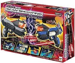 カードリーダー搭載光線銃 SCAN SHOOTING (スキャンシューティング) VSパック