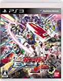 Bandai Namco Mobil Suit Gundam Extreme Vs. for PS3 [Japan Import]