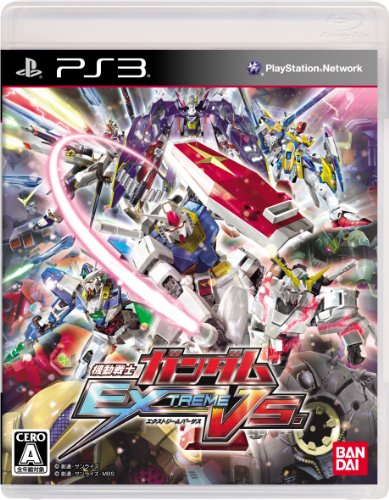 61qBZ7qz6ZL Cheap Buy  Bandai Namco Mobil Suit Gundam Extreme Vs. for PS3 [Japan Import]